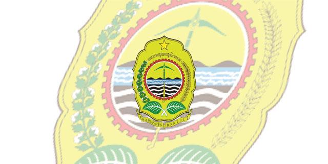 Lambang Kabupaten Bantul